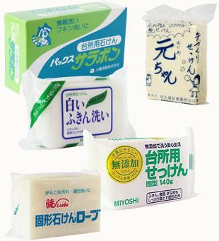 台所用固形石鹸の一例